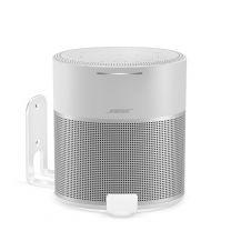 Vebos muurbeugel Bose Home Speaker 300 draaibaar wit